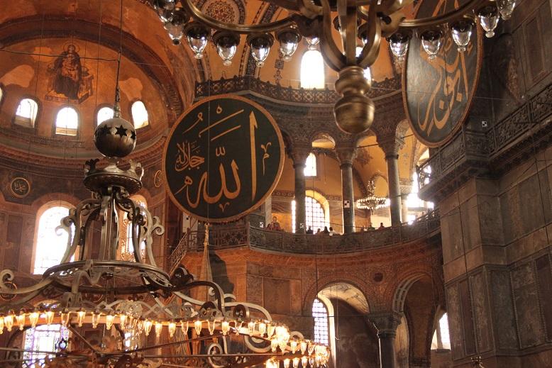 Hagia Sofia in istanbul von innen