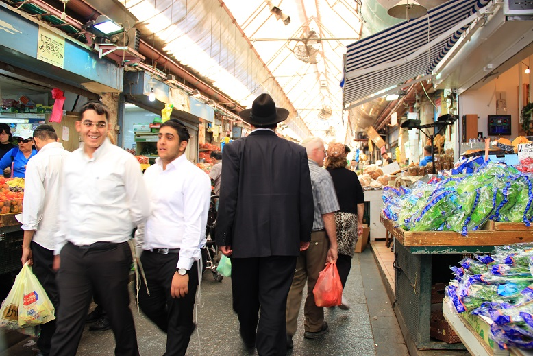 Mahane Yehuda Markt in Jerusalem Israel