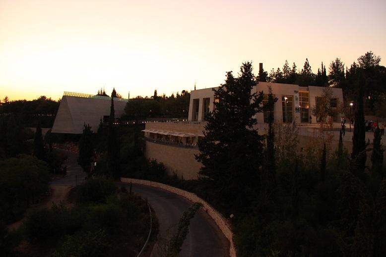 Yad Vashem Shoah Gedenkstätte in jerusalem Israel